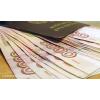 Заявка на кредит во все банки сразу