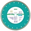 1A1R 125х2, 2х8х22, 23 Turbo Expert, круг алмазный отрезной (сухой рез) (С)
