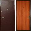 Стальные двери в сергиевом посаде хотьково пушкино Щёлково фрязино