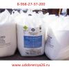 Селитра — Удобрение -8-968-27-37-200 — Кас — Карбамид — Аммофос — Сульфат аммония — Калий хлористый — Азотно-фосфорно-калийное
