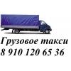 Грузоперевозки переезд в Нижнем Новгороде