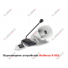 Переговорное устройство (комплект аппаратуры)  Stelberry S-525.
