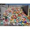 Закупаем отходы любых пластмасс