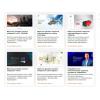 Создание сайтов под ключ и сопутствующие услуги