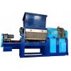 Оборудование для переработки ПП/ПЭ плёнки