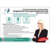 Юридические услуги для организаций и индивидуальных предпринимателей.