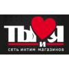 Интернет-магазин интимных товаров Ты и Я