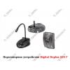 Переговорное устройство Digital Duplex DD-215 Г.
