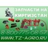Пресс подборщик киргизстан пс 1. 6
