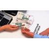 Безотказная помощь в получении кредита в любой сложной ситуации  без справок и предоплаты