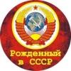 Капитальный гараж новый в г.  Минске . Беларуссия.