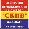 Юридические услуги,    юридические консультации