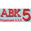 ABK 5