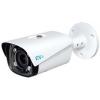 Видеокамеру RVi-IPC42M4L (2. 7-13. 5)