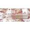 Быстрая помощь получения кредита всем гражданам РФ. 100% одобренный кредит!