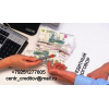 Кредит без подтверждения доходов,  комиссия после получения кредита
