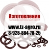 Кольцо металлической трубы