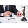 Консалтинговая Корпорация «ИМПЕРИЯ» оказывает услуги