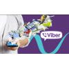 Реклама в Viber - продажа ваших товаров и услуг.