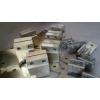 Зажим контактный НН к трансформатору ТМГ,  ТМ,  ТМЗ 630 кВА