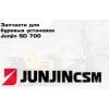 Запчасти для перфораторов SP-3 (SP3) буровых установок Junjin SD700