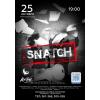 SNATCH» — уникальный концерт в Саранске