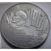 Монету 5руб-1987г.  ( 70лет Революции )