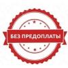 Срочная помощь в получении кредита на всей территории РФ,  любые сложные ситуации
