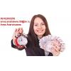 Деньги в день обращения,  реальная помощь без предоплаты
