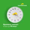 Грузоперевозки в Москве и Московской области | «ГрузовичкоФ»