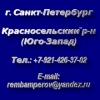 Ремонт бамперов в Красносельском районе.  СПБ