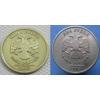 Монеты 2003года ( 1руб, 2руб, 5руб ) .