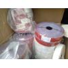 Ленту,  плёнку электроизоляционную лэтсар,  лэс,  кл и прочий материал
