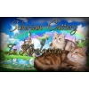 Сибирские котята редких окрасов