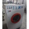 Промышленная стиральная машина
