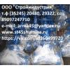 Комплектуем заявки по Судовой и Трубопроводной арматуре.