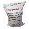 Продажа хлорамина Б оптом (порошок/кристаллический)