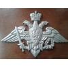 Герб министерства обороны