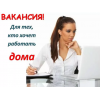 Администратор онлайн-магазина