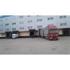 Первый этаж 157. 4м2 склад в 1км от МКАД