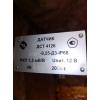 4126ДСТ тензодатчики (2тн)  дёшево,  распродажа.
