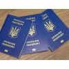 Паспорт  Украины,  загранпаспорт.  Срочно.