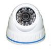 Видеокамеру   SC-DL202F IR