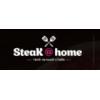 Мясная лавка Steak@Home