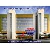 Сдается в аренду офис в БЦ.  1-я линия.  Площадь 46 м.  кв.  + терраса +7 (968)  923-14-94.  Идеальная транспортная доступность