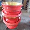 Футеровка,  конусы,  защита на конусные дробилки SANDVIK H2800,  H4800