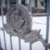 Герб министерства образования РФ чугунный