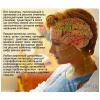 Медицинская информационно-консультативная IT-система/Эксклюзив