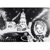 Рисунки светом и снежная анимация Липецке