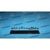 Заклепка ГОСТ 10301-80 с полупотайной головкой